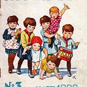revista pentru copii cu cea mai indelungata aparitie
