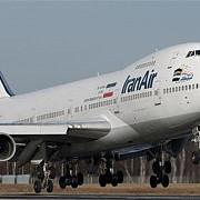 iranul isi innoieste flota de avioane comerciale cumpara peste 200 de aeronave boeing si airbus