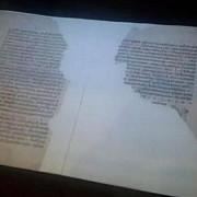 cel mai vechi exemplar de carte romaneasca