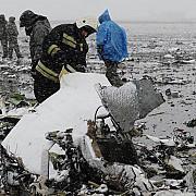 expert roman cauza accidentului aviatic din rusia este o eroare de pilotaj