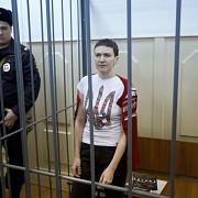 nadia savcenko a fost condamnata pilotul a cantat imnul ucrainei la pronuntarea sentintei