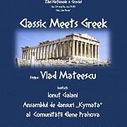 ziua nationala a greciei sarbatorita la filarmonica din ploiesti