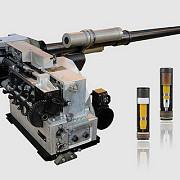 tunul care poate schimba modul in care sunt purtate razboaiele