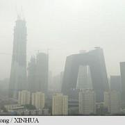 autoritatile de la beijing activeaza la miezul noptii codul portocaliu de alerta de poluare