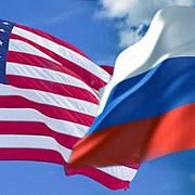 statele unite au suspendat acordul cu rusia in privinta siriei