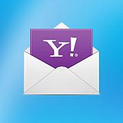 yahoo a scanat sute de milioane de conturi pentru nsa si fbi