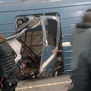 autoritatile ruse anunta ca au identificat persoana care a orchestrat atacul de la metorul din sankt petersburg