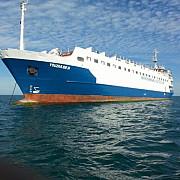 cum arata vasul cu oi plecat din romania care a scufundat o nava militara ruseasca
