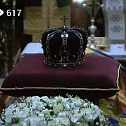 carte de condoleante in memoria majestatii sale regele mihai i la ploiesti