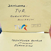 eurovision romania 2018 feli jukebox mihai traistariu si alex florea dar si compozitori din strainatate au intrat in preselectie