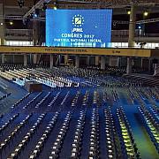 primul congres al noului pnl dupa fuziunea cu pdl ludovic orban si cristian busoi isi disputa sefia liberalilor