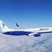 aterizare de urgenta a unui avion blue air cu 135 de pasageri la bord pe aeroportul henri coanda din bucuresti