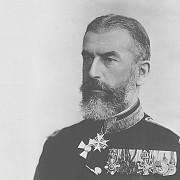 un batalion al armatei poloneze va purta numele regele carol al ii-lea al romaniei