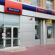 bancpost cardurile si atm-urile bancii nu vor functiona in noaptea de 22-23 septembrie