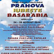 regal folcloric la ploiesti lautarii lui nicolae botgros vin la festivalul prahova iubeste basarabia