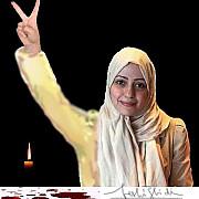 arabia saudita a decapitat-o in public pe esra al ghamgam militanta si activista pentru drepturile femeilor