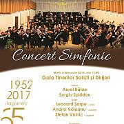 gala tinerilor solisti si dirijori la filarmonica paul constantinescu ploiesti