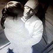 barbatul care a agresat doi copii in liftul unui bloc din capitala a fost prins este politist la brigada rutiera