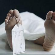 cazul ciudat al mortului viu din vaslui desi in viata a pierdut procesul prin care cerea anularea declararii decesului