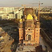 isu nu a dat aviz pentru evenimentul de sfintire a catedralei neamului se face pe raspunderea proprietarului