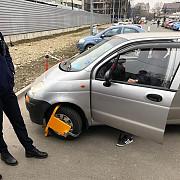 pozitia lidl romania in legatura cu incidentul din parcarea unui magazin din bucuresti