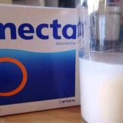 medicamentul smecta interzis pentru copii mici si gravide autoritatile au emis o alerta