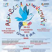 festivalul alfabetul convietuirii editia a vii-a