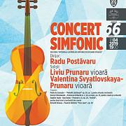 doi dintre marii violonisti ai lumii concerteaza la filarmonica
