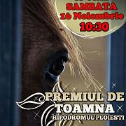 premiul de toamna main event-ul reuniunii de sambata