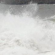 coliziune intre doua nave comerciale in marea adriatica un mort si doi disparuti