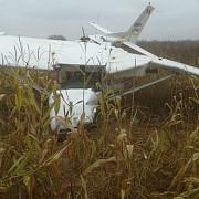 un avion de mici dimensiuni a aterizat fortat la topoloveni pilotul este constient dar are mai multe rani