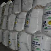 48 de tone de ingrasaminte chimice cu azotat de amoniu indisponibilizate de politisti