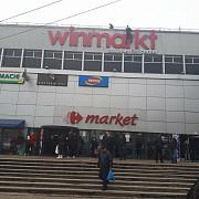 alerta la magazinul big din ploiesti 120 de persoane evacuate din cauza unui miros suspect