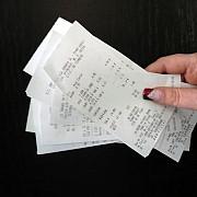 bonurile in valoare de 361 lei emise pe 1 februarie castigatoare la loteria fiscala