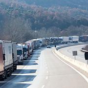 aplicatie online cu informatii in timp real despre traficul la frontiera