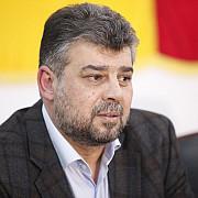 marcel ciolacu presedinte psd  din respect psd isi suspenda campania electorala
