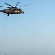 interventie cu elicopterul pentru lichidarea unui incendiu izbucnit de cateva zile in apuseni