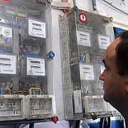 cum cresc tarifele la energia electrica in fiecare zona din romania la 1 octombrie