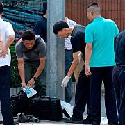 un dispozitiv exploziv detonat la ambasada americana din beijing