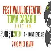 festivalul de teatru toma caragiu ploiesti marcel iures in cea de a treia seara de festival