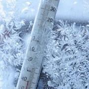 cea mai geroasa noapte din aceasta iarna minus 32 de grade la intorsura buzaului minus 30 de grade la fagaras minus 22 de grade la bucuresti