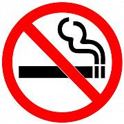 incepand de miercuri tigarile mentolate sunt interzise in romania