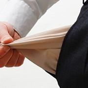 legea insolventei persoanelor fizice publicata in monitorul oficial intra in vigoare peste sase luni
