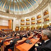 nici palatul parlamentului nu are autorizatie isu