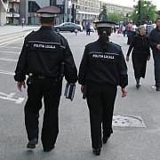 pachet suspect depistat de politia locala ploiesti