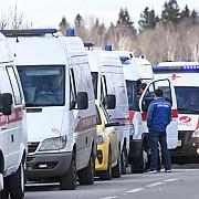 rusia anunta un numar record de noi cazuri de coronavirus