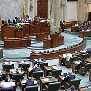 camera deputatilor a adoptat impozitarea cu pana la 85 a tuturor pensiilor speciale din romania inclusiv cele ale magistratilor militarilor si politistilor