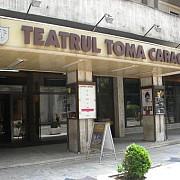 festivalul de teatru toma caragiu ploiesti programul zilei de marti 5 noiembrie