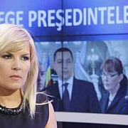 elena udrea audiata la dna