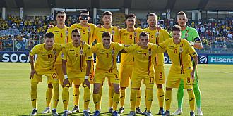astazi intalnim anglia in grupele europeanului u21 la fotbal  hai romania